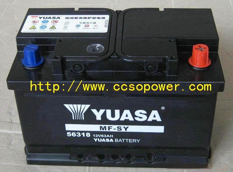 广东汤浅成立于1996年,是日本汤浅株式会社在中国大陆唯一的生产YUASA(汤浅)NP、NPL、UXH、UXL系列阀控式密封铅酸蓄电池的大型生产基地,全面采用日本汤浅最先进的铅酸蓄电池制造技术,秉承日本汤浅九十年专业开发、研究、制造铅酸电池的许多技术经验,依靠日本汤浅集团的强有力技术力量与广东汤浅严格的原材料选用及产品质量控制手段,制造出汤浅品牌系列精品。产品已取得了英国BSI公司的ISO9001:2000质量保证体系认证;ISO14001环保管理体系认证;信息产业部的电信设备进网许可证、国防通信网设备器