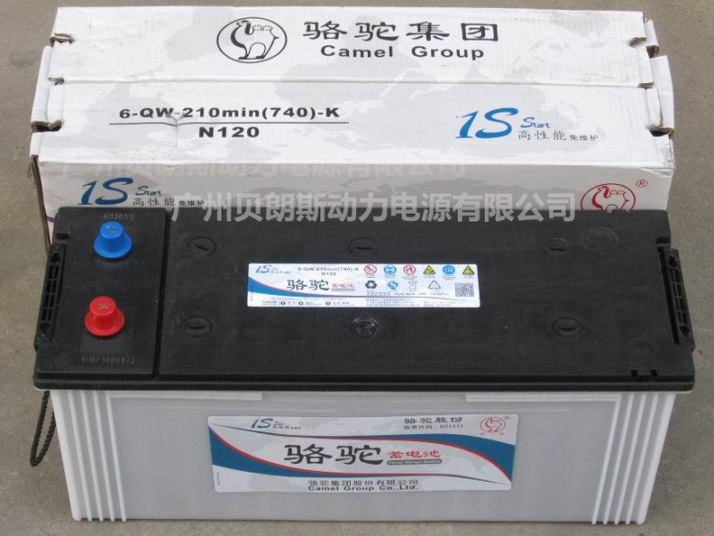 骆驼蓄电池105安价格表 图片合集